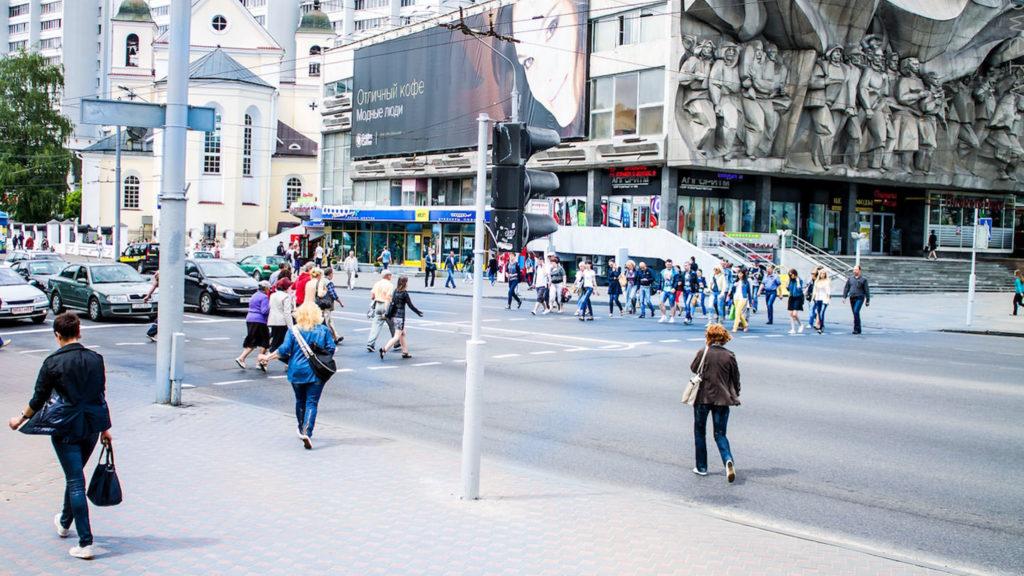 Street Scene - Belarusian Expressions