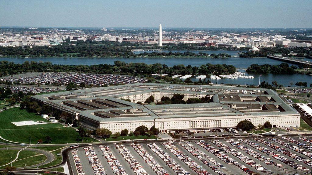 pentagon US Department of Defense aerial view