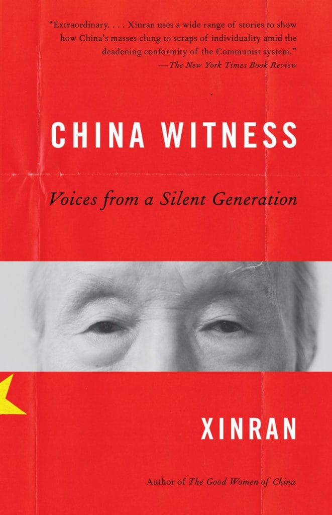 China Witness by Xinran book cover