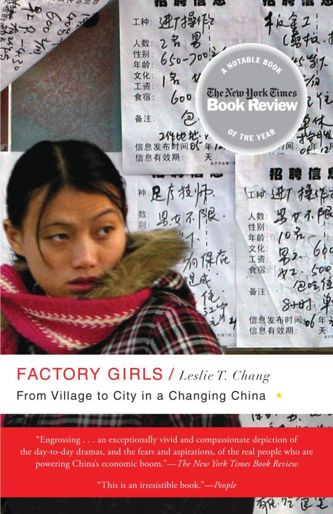 Factory Girls by Leslie T. Chang book cover