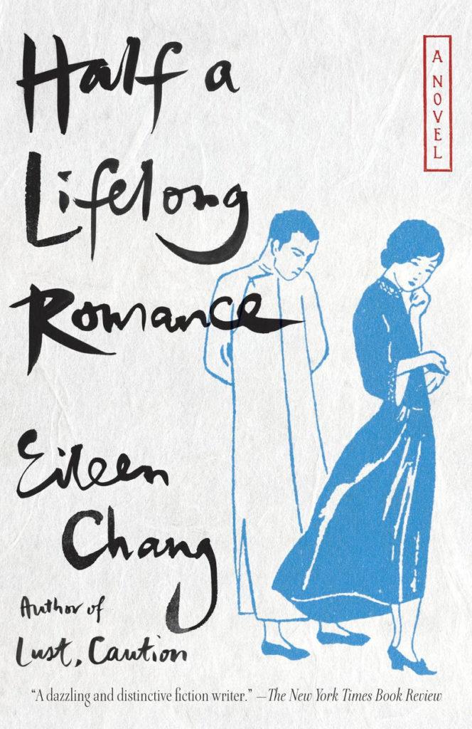 Half a Lifelong Romance by Eileen Chang book cover