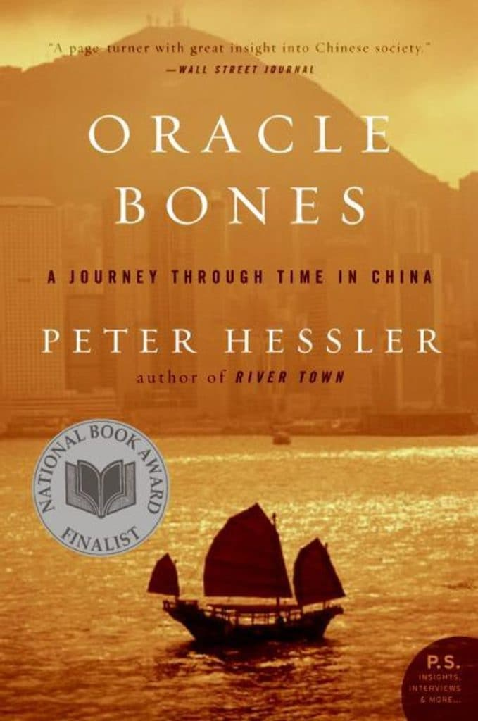 Oracle Bones: A Journey Between China's Past and Present by Peter Hessler book cover