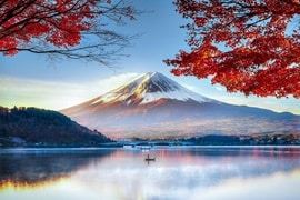 Japan MtFuji GettyImages 822273028